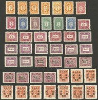 CHINA: Lot Of Mint Stamps (most MNH), Many Issued Without Gum, VF General Quality! - China