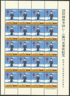 CHINA - RYU KYU: Charity Cinderella Of 1957, Complete Sheet MNH, VF Quality! - China