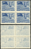 EAST CHINA: Sc.5L81, 1949 22nd Anniversary Of The Liberation Army $570, Block Of 4 With VARIETY: Offset Impression On Ba - China