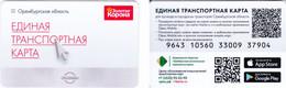 Transport  Card  Russia. Orenburg  Region 2020 - Russland
