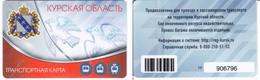 Transport  Card  Russia. Kursk  Region R - Russland