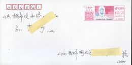 China 2020, COVID-19 Franking Label, Local Postal Used Registered Cover, Arrival Chop On Back, Clean Cover - Brieven En Documenten