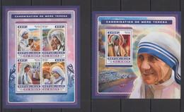 ST1861 2016 NIGER GREAT HUMANISTS CANONIZATION  MOTHER TERESA KB+BL MNH - Mother Teresa