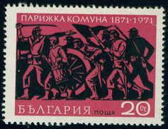 2148 Bulgaria 1971 Centenary Of Paris Commune ** MNH /100 Jahre Pariser Kommune - Kampfszene Bulgarie Bulgarien - Neufs