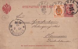 RUSSIE  1893 ENTIER POSTAL/GANZSACHE/POSTAL STATIONARY  CARTE  DE RIGA - Ganzsachen