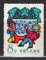 China PR 1958 Mi# 381 Day Of The Children -(y11) - Unused Stamps