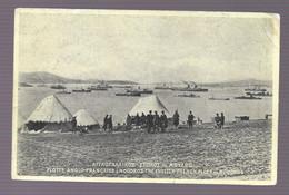 Grèce. Campagne D'Orient. Flotte Anglo Française à Moudros (A9p11) - Guerre 1914-18