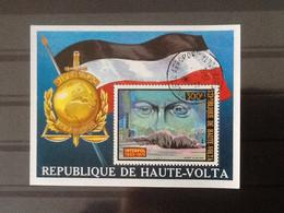 Haute Volta Bloc Interpol 1923-1973. Oblitéré. - Upper Volta (1958-1984)