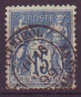 Puymirol Lot Et Garonne (47) Oblitération Type 18 Sur Sage - 1877-1920: Semi-Moderne