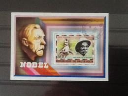 Haute Volta Bloc Albert Schweitzer Prix Nobel De La Paix 1952. Oblitéré. - Upper Volta (1958-1984)