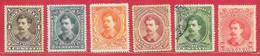 Costa Rica N°19 à/to 24 1887 * - Costa Rica