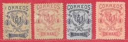 Dominicaine N°21 à/to 24 Armoiries 1879 * - Dominikanische Rep.
