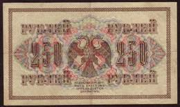 RUSSIE - 250 Rubles 1917 - Pick 36 - Russia