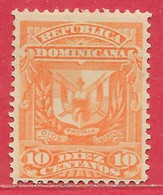 Dominicaine N°64 Armoiries 1885-91 (*) - Dominican Republic