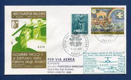 ✈️ Vatican - Premier Vol - Ciampino - Loreto - Alitalia - 1979 ✈️ - Vliegtuigen
