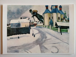 FRANCE. VINTAGE  POSTCARDS. CHAGALL..OVER VITEBSK - Paintings