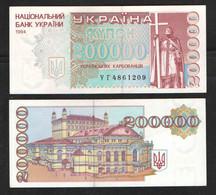 UKRAINE  200000 КАРБОВАНЦЕВ   1994 UNC - Oekraïne