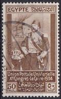 EG072 – EGYPTE – EGYPT – 1934 – 10th UNIVERSAL POSTAL UNION – SG # 231 USED – 132 € - Gebruikt