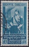 EG073 – EGYPTE – EGYPT – 1934 – 10th UNIVERSAL POSTAL UNION – SG # 232 USED – 220 € - Gebruikt