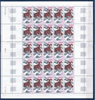 Terres Australes Et Antarctiques Françaises Feuille Entière Datée 10.8.84 N°86 Poste Aérienne Neuf Le Mouflon 25 Timbres - Blocks & Sheetlets