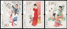 China, 2014, Michel 4586-4588, Huangmei, 3v, MNH - 1949 - ... Volksrepublik