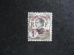 Kouang-Tchéou:  TB N° 18. Neuf X. - Unused Stamps