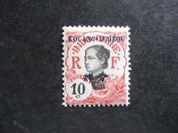 Kouang-Tchéou:  TB N° 22. Neuf X. - Unused Stamps