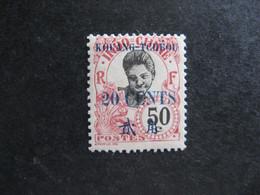 Kouang-Tchéou:  N° 46. Neuf X. - Unused Stamps