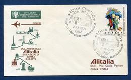 ✈️ Italie - Premier Vol - Roma Centro - Alitalia - 1979 ✈️ - Vliegtuigen