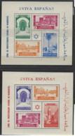 Marocco Spagnolo - 1937 - Nuovo/new MNH - Turismo - Mi Block 1-2 - Spanisch-Marokko