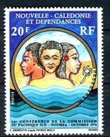 Nouvelle Calédonie - Yvert 405 ** - Cote 2,50 - NC 51 - Nuovi