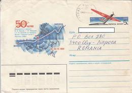 POLAR FLIGHTS, 1937 MOSCOW- PORTLAND FLIGHT OVER NORTH POLE, COVER STATIONERY, ENTIER POSTAL, 1988, RUSSIA - Polar Flights