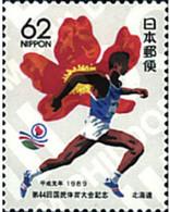 Ref. 90612 * MNH * - JAPAN. 1989. 44th NATIONAL GAMES . 44 ENCUENTRO DEPORTIVO NACIONAL. - Nuovi