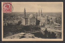 Egypt - Rare - Vintage Post Card - Old Cairo - 1866-1914 Khedivate Of Egypt