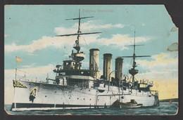 Egypt - Rare - Vintage Post Card - Hamidie Boat - 1866-1914 Khedivate Of Egypt