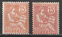 Dédéagh N° 12 Et 12a * Orange Et Vermillon - Unused Stamps