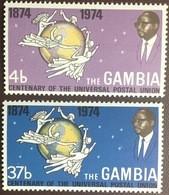 Gambia 1974 UPU MNH - Gambia (1965-...)