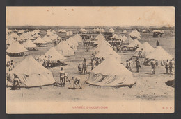 Egypt - Rare - Vintage Post Card - The Occupation Army In Egypt - 1866-1914 Khedivate Of Egypt