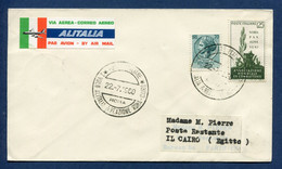 ✈️ Italie - Premier Vol - Roma - Cairo - Alitalia - 1960 ✈️ - Vliegtuigen