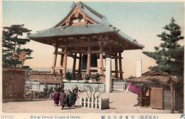 DC4177 - Postcard Bell Of Tennoji Temple Osaka Japan - Osaka