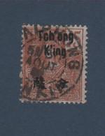 Tch'ong-K'ing N° 53 Oblitéré - Ungebraucht