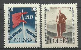 Poland 1957 Mi 1031-1032 MNH ( ZE4 PLD1031-1032A ) - Ohne Zuordnung