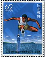 Ref. 90063 * MNH * - JAPAN. 1990. 45th NATIONAL GAMES . 45 ENCUENTRO DEPORTIVO NACIONAL - Nuovi