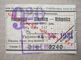 Kingdom Of Yugoslavia - CINEMA Ticket ( 1931 ) - Tickets - Vouchers