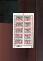 Belgie 2008 F3848 Elephant Belgian Congo Stamp On Stamp Velletje Van 10 MNH RR Plaatnummer 6 - Hojas