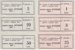 RUSSIA 0.05 0.20 0.50 1 3 25 Rubles Kolkhoz Krupskoy 6 Banknotes 1987  AU-UNC - Russia
