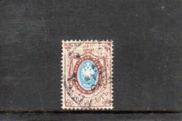 RUSSIE 1866-75 O VERGE' VERTICALMENT - Oblitérés