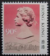 HONG KONG N°505 Oblitéré - Hong Kong (...-1997)