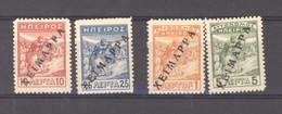 Grèce  -  Epire  :   Yv  5-8  *  Surchargés   XEIMAPPA - North Epirus