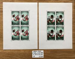 GABON 1966 Mi Bloc 4 + 5 - YT BF 4 + 5 MNH NEUF POSTFRISCH CROIX ROUGE CV 20€ LUXE - Gabon (1960-...)